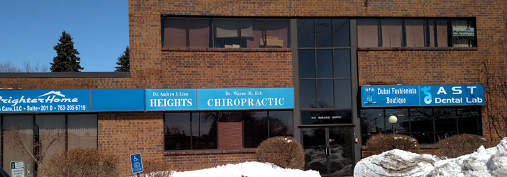 Chiropractic Columbia Heights MN Andrew Drier Office Building